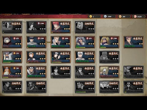 Naruto Online : Explaining The Scroll Shop! (Look In The Future)