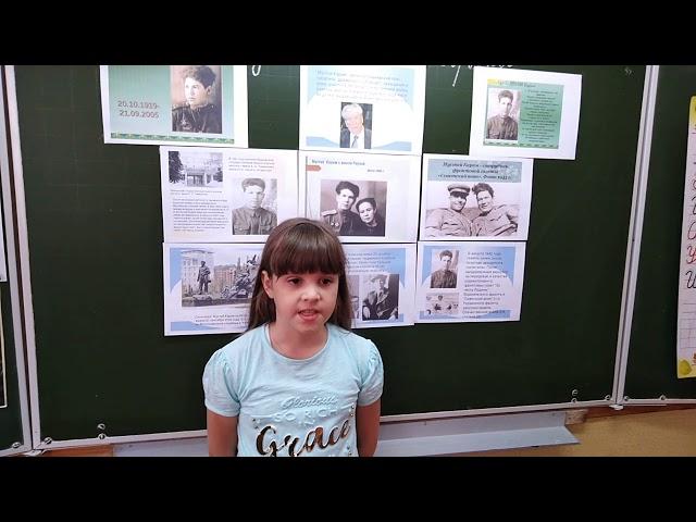 Изображение предпросмотра прочтения – АнастасияГолубева читает произведение «Башкортостан» (Карим Мустай)