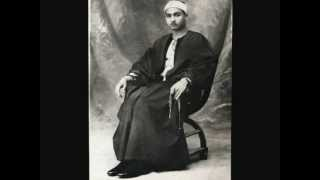 Sura Dhariyat by Sheikh Mustafa Ismail (maqam rast) 1965 الشيخ مصطفى اسماعيل