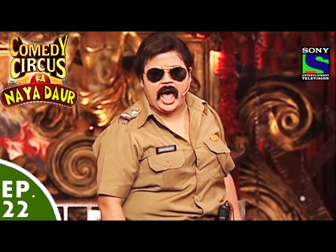 Comedy Circus Ka Naya Daur - Ep 22 - Hero Heroine Special