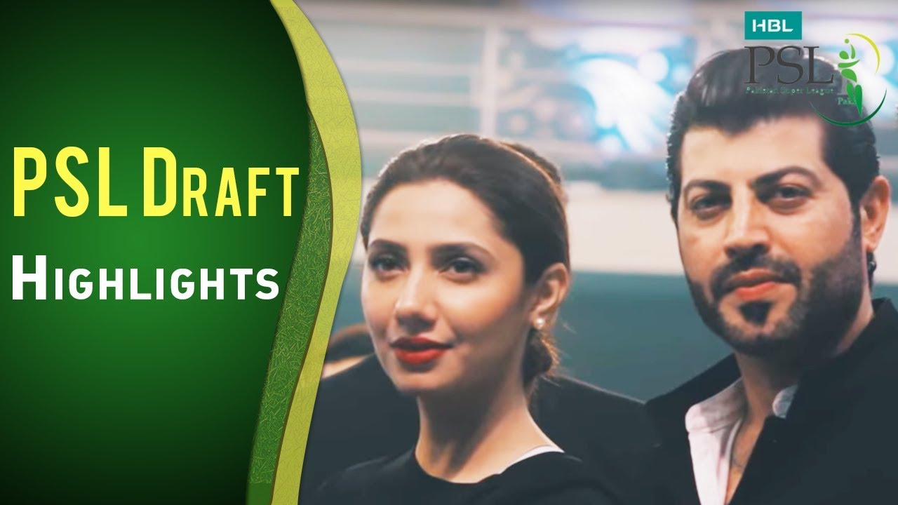 HBL Pakistan Super League Player Draft 2017 Highlights