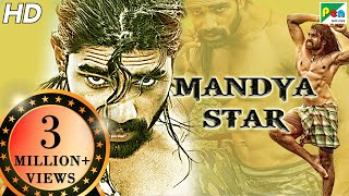 Mandya Star | Action Hindi Full Dubbed Movie | Lokesh, Archana, Ranjitha