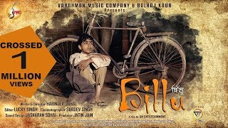 Billu - New Film 2018 | Vardhman Music | Latest Punjabi Short Movie 2018