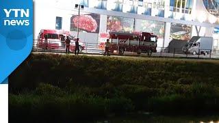 낙동강 지류 하천에 기름 유출...구미시, 긴급 방제 / YTN