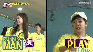 Jun So Min Dances Without Music~ [Running Man Ep 396]