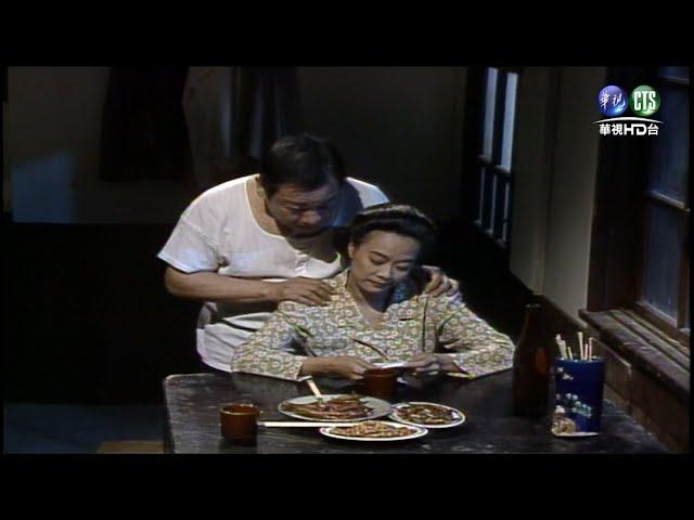 世間媳婦 驚世媳婦-第49集