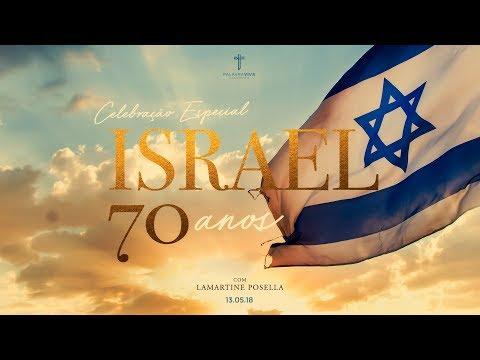 70 anos de Israel - (1948-2018)