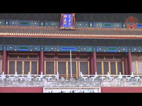 Orient Travel: 46. Pekin 2 dzień