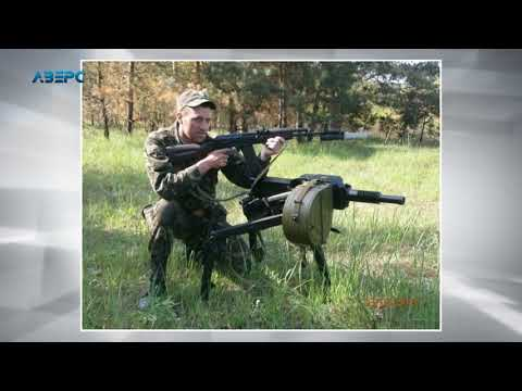 ТРК Аверс: 18 вересня у Луцьку- день жалоби