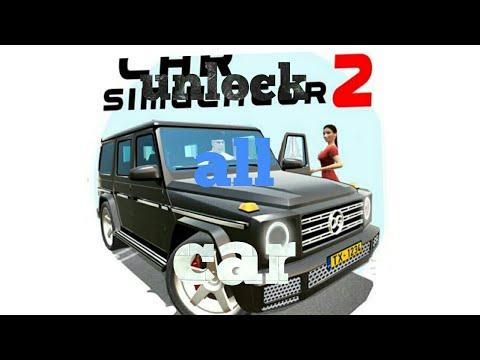 car-simulator-2-hack-with-unlock-all-car