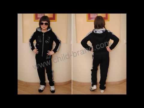 Модный стильный спортивный костюм для мальчика