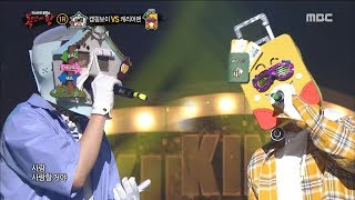 [King of masked singer] 복면가왕 - 'camping boy' VS 'carrier man' 1round - Dance with wolf 20180513