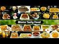 Dondakaya Fry Recipe | Dondakaya Vepudu | How to Make Tindora Fry | Ivy Gourd Fry