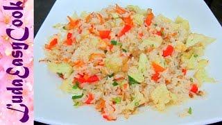 Вкусный ПЛОВ за 20 минут с овощами Рецепт Вьетнамской кухни Жареный рис - PILAV recipe – Cơm Chiên