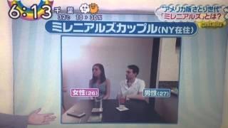 2015年7月24日(金) 05:50~08:00 日本テレビ 【レギュラー出演】 桝太...