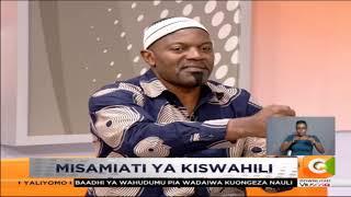 LONGA LONGA |Msamiati wa Kiswahili