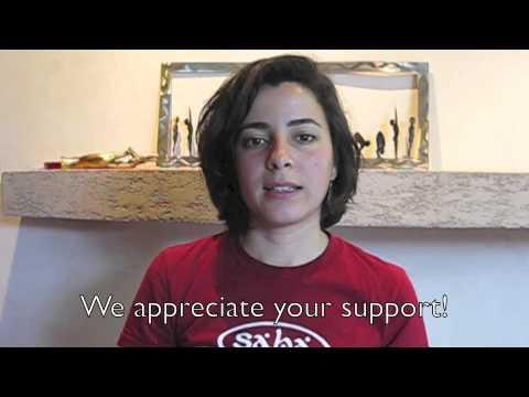 Inspiring Change w/Inspired Medicine Indiegogo Campaign - Suheir, Yoga Therapist from Palestine