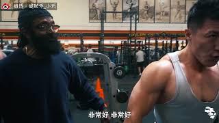 微博/Youtube:健助师_小珂Instagram:spotterlions_ke  🤔肩部肌肉算是...