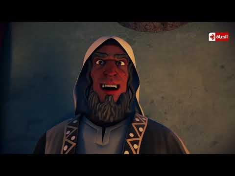 مسلسل حبيب الله | الحلقة السادسة والعشرون (26) كاملة