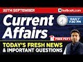 25th September Current Affairs - Daily Current Affairs Quiz | Bonus Static Gk Questions in Hindi