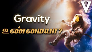 What is Gravity? | Tamil | Visaipalagai