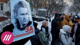 «Страна устала от беззакония». Соратник Навального о подготовке акций в поддержку политика