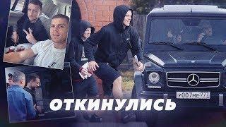 КОКОРИН И МАМАЕВ. ЧТО ДАЛЬШЕ? // Алексей Казаков