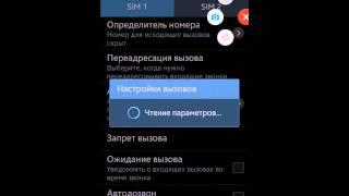 Как сделать скрытый номер на телефон(, 2015-05-12T07:43:37.000Z)