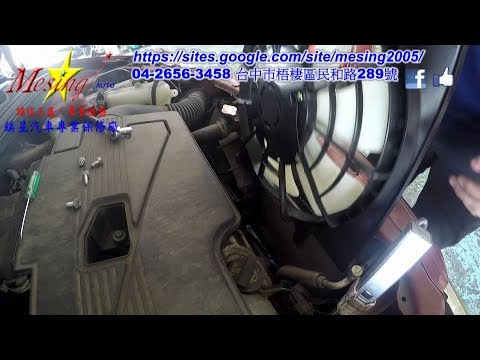 How To Install Replace Engine Radiator Cooling Fan SUZUKI SX4 1.6L 2007~ M16A AW80-4