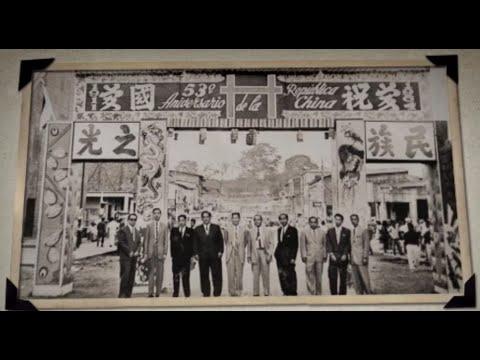 Colonia China - Álbum de Fotos