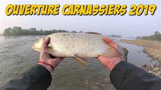 Ouverture Carnassiers 2019 en Loire [ pêche UL ]