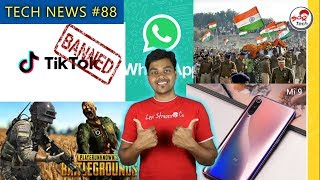 Prime #88 : Pulwama Donation , Redmi Note 7 , Samsung M30 , Whatsapp New Update