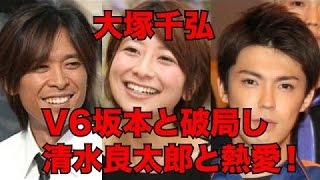 youyubeで生活を変えたい方は→→http://bit.ly/1tCkRKi 「V6」の坂本昌...