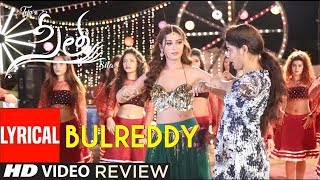 BulReddy Lyrical Song Review   Sita Telugu Movie   Payal Rajput   Bellamkonda Sai Sreenivas,Kajal