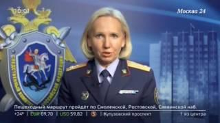 Смотреть видео Массовое убийство в Тверской области онлайн