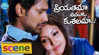 Priyathama Neevachata Kushalama Movie - Komal Jha, Varun Sandesh Nice Romantic Scene