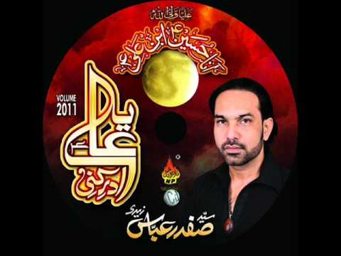 Download Safdar Abbas 2011 Jungal mein Sakina s.a.wmv