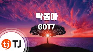 [TJ노래방] 딱좋아(Just right) - GOT7 (Just right - GOT7) / TJ Karaoke