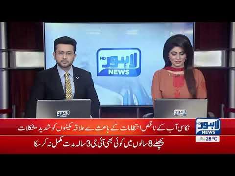 12 AM Bulletins Lahore News HD - 21 July 2017