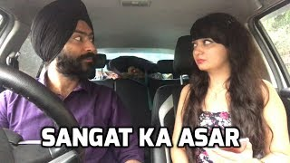 Sangat ka asar | Funny Comedy Vines | Harshdeep Ahuja V41