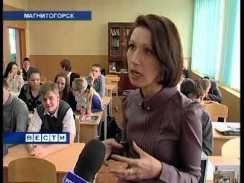 «Опять победила школа 5» ГТРК «Южный Урал» -- Магнитогорск