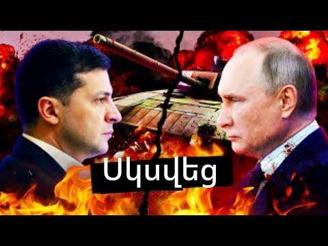 Inch Klini Ete Putiny Lini Impostor Aliev Bocer #amongus #2