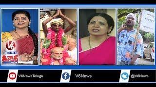 Priest Carries Dalit On Shoulders   Sri Reddy Fires On Pawan   Jeevitha Press Meet   Teenmaar News
