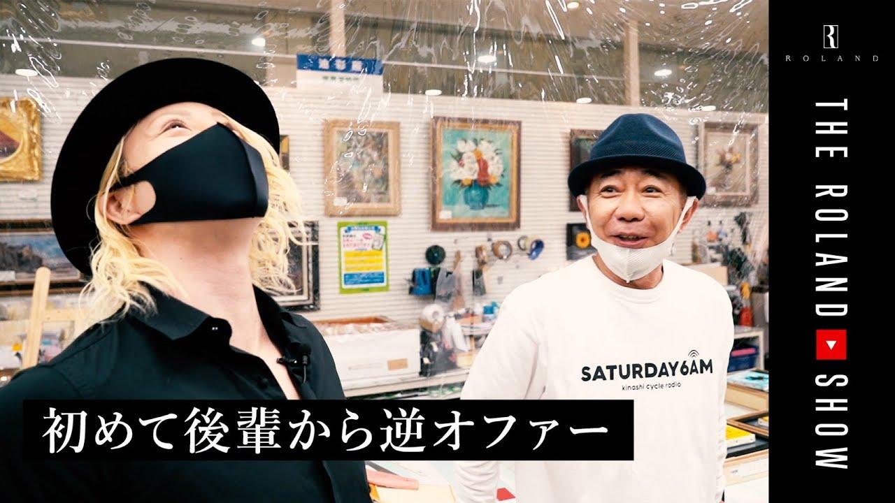 """帝京高校の30年先輩、木梨憲武さんに""""あるお願い""""をしてみました。"""