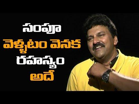 Sameer opens up on Sampoornesh eviction from Bigg Boss Telugu - TV9 Trending