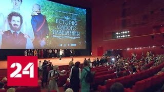 """Программа """"Светская хроника"""" от 22 сентября 2018 года - Россия 24"""