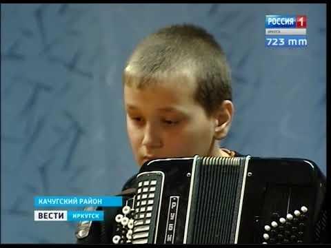 Композитор из Иркутска организовал в селе Качугского района музыкальный класс
