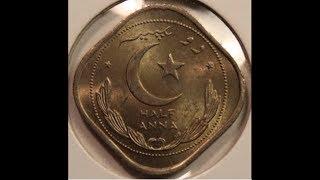 Pakistan Half Anna  One Anna and Two Annas Coins