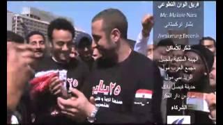 أغنية الشارة خواطر 7 - ماهر زين