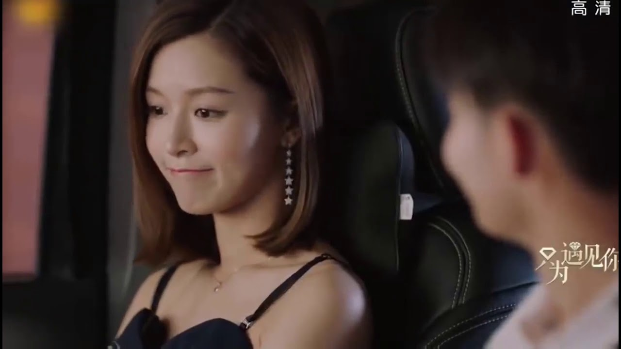 Nice To Meet You 2019 songs 💘 只為遇見你💖 Chinese Drama 201